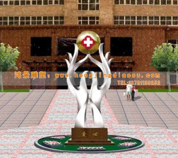 医院不锈钢雕塑设计