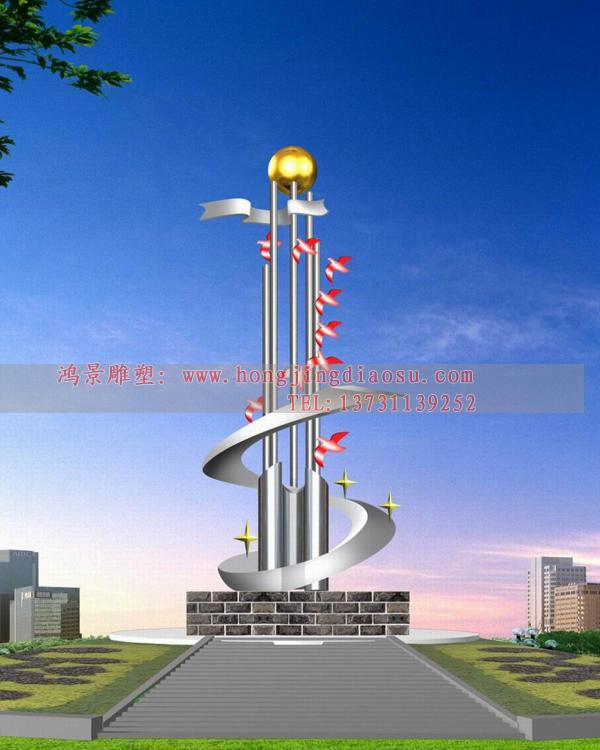 不锈钢校园雕塑设计图片